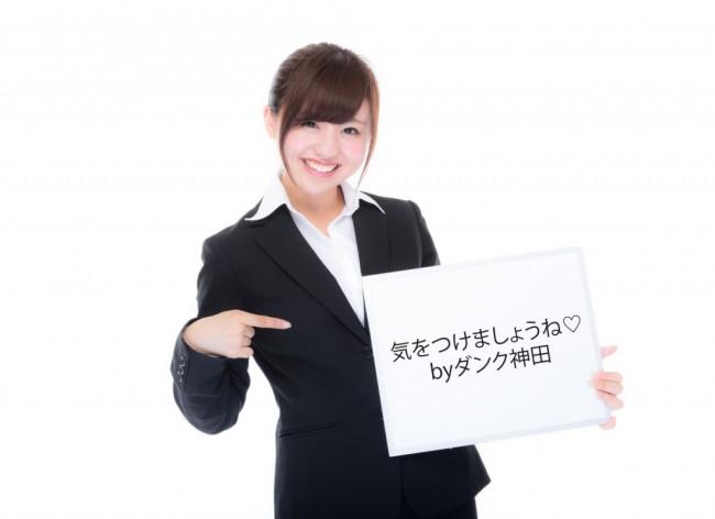 YUKA150701228596_TP_V